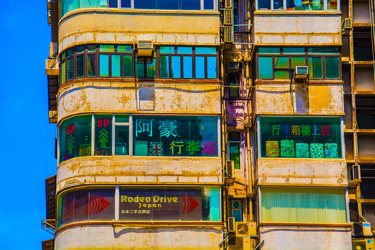Hong Kong Windows