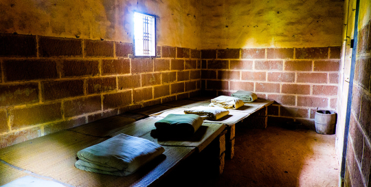 Martyr Prison Cell