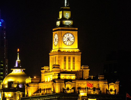 Shanghai Clocktower